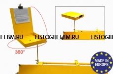 Ящик для измерительных инструментов